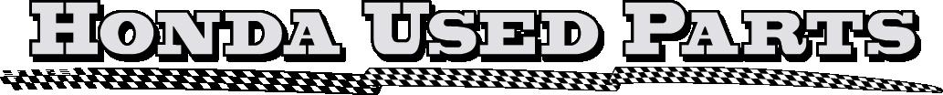 Honda Used Parts – North Myrtle Beach